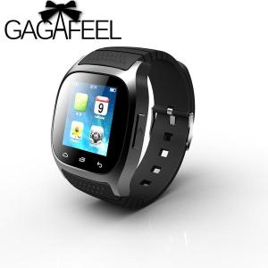 Gagafeel watch